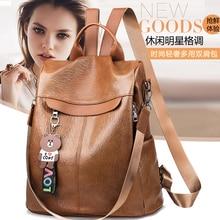 New Anti Theft Women Backpacks Multifunction Female