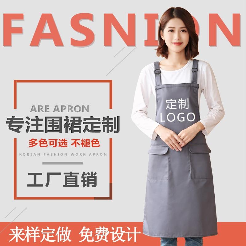 Iraqi Goods Clothing Free Pattern Character Coffee Shop Restaurant Milk Tea Bar Work Apron