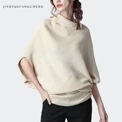 Женский свитер, элегантный рукав «летучая мышь», отложной воротник, полосатые трикотажные свитера, свободный стиль, плюс размер, уличная Же...