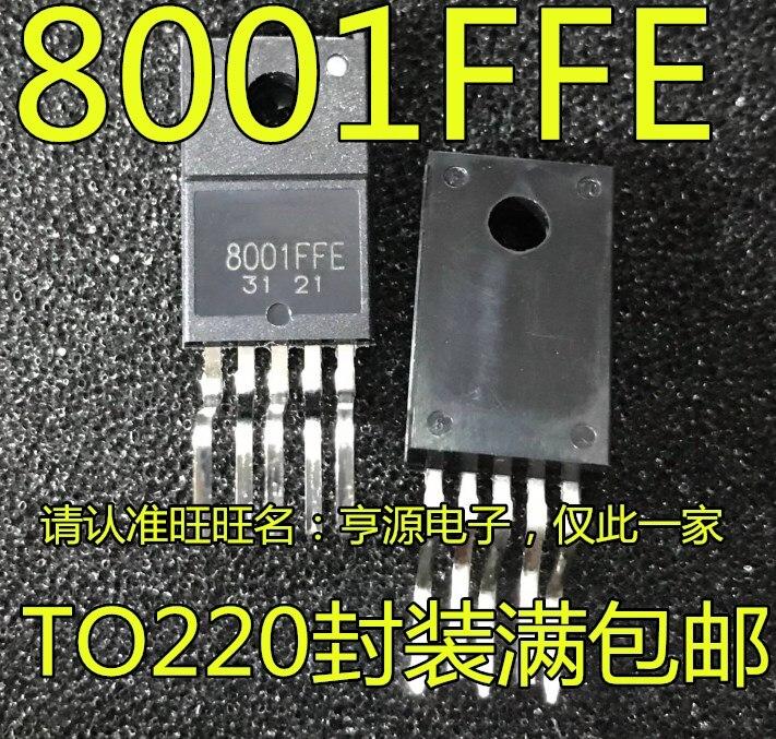 8001FFE SK-8001FFE SK8001FFE