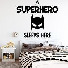 Виниловая наклейка на стену в европейском стиле с супергероями, современные цитаты, наклейки на стену для детской комнаты, Настенный декор ...