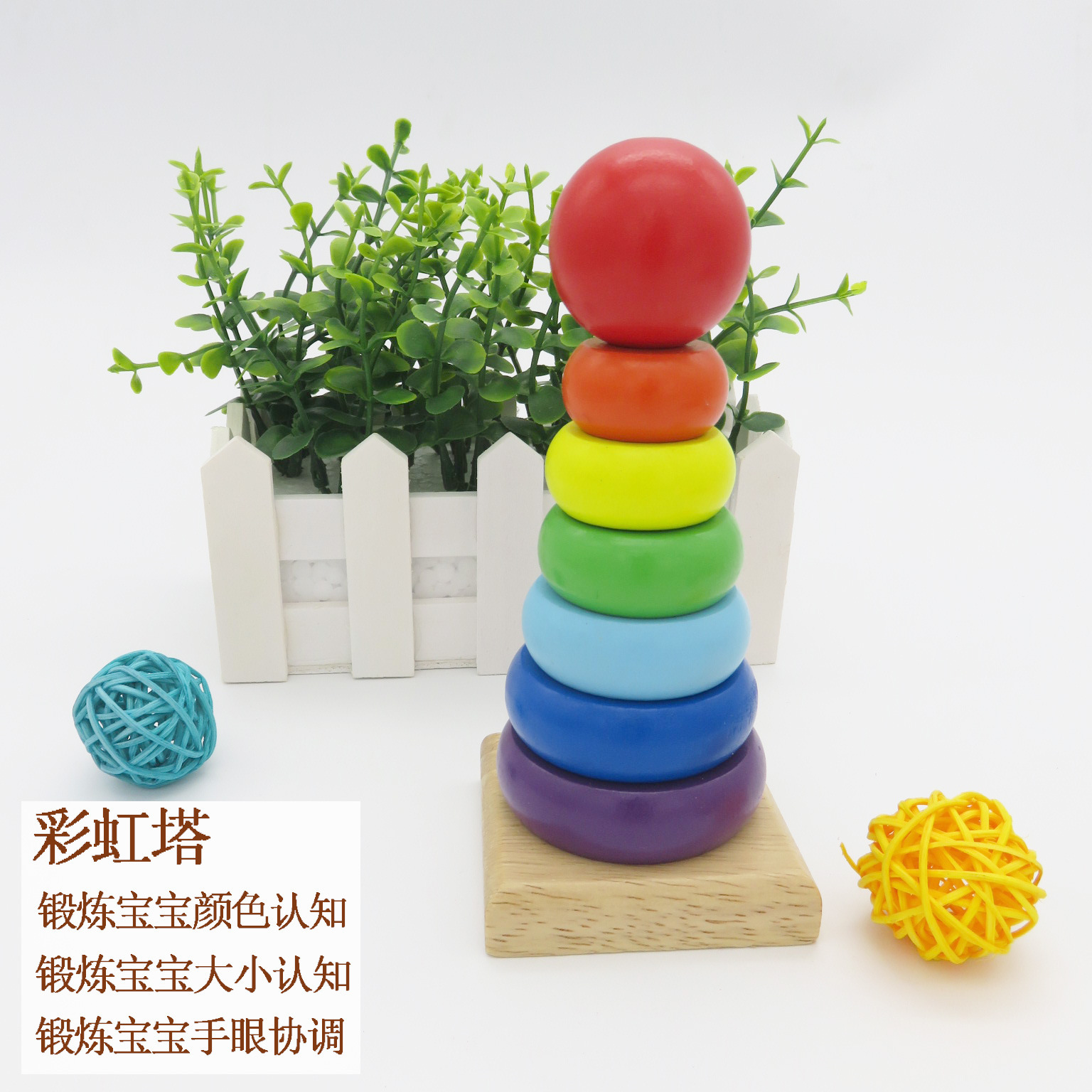 Wooden Educational Small Bead-stringing Toy Octave Knock Piano Toy Worm Rainbow Tower Children Early Childhood Educational Set A