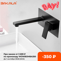 BAKALA-grifo de lujo negro mate para baño, Grifería de lavabo montada en la pared, mezclador cuadrado de latón, LT-320BR