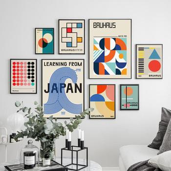 strong Import List strong Bauhaus Color Block geometryczne linie nowoczesny abstrakcyjny obraz ścienny na płótnie plakaty i druki styl skandynawski wystrój salonu tanie i dobre opinie ATTRAYANT CN (pochodzenie) Wydruki na płótnie Pojedyncze PŁÓTNO Wodoodporny tusz abstrakcyjne bez ramki Nowoczesne Canvas Painting Posters