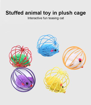 1PC Creative Cat Self-hey Toy Plush Simulation Cage Mouse Rolling Cage Mouse Pet Interactive Training Pet Supplies image
