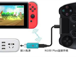 Беспроводной bluetooth-адаптер для nintendo doswitch ps4 беспроводной контроллер для nintendo switch COOV N100 PLUS