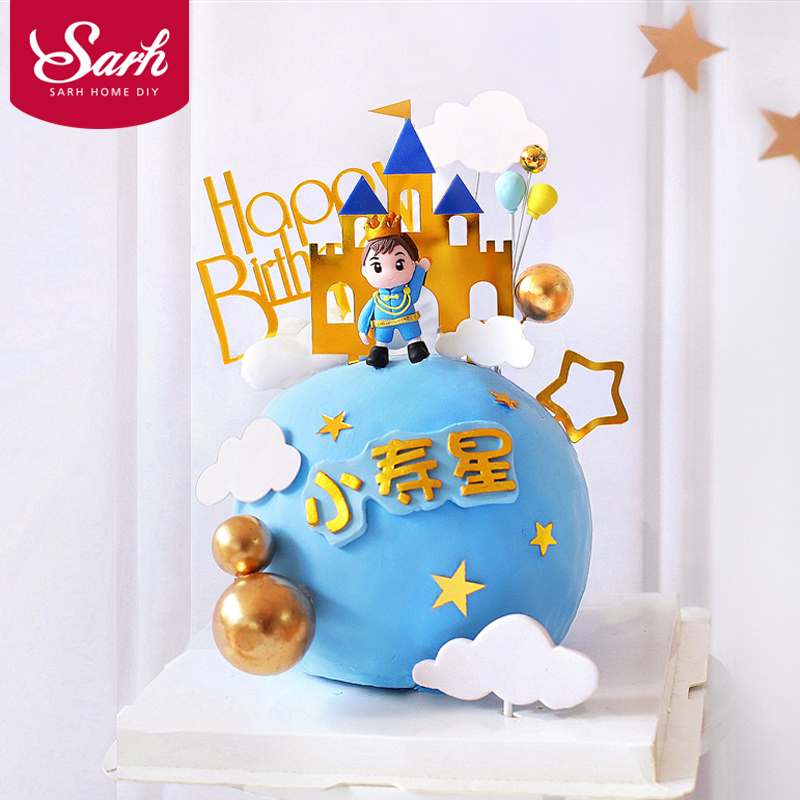 Crown Prince Castle Star Baby Boy's Happy Birthday Cake Topper Kid Party Supplies Pink Love Gifts