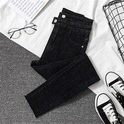 Красивые женские черные джинсы с высокой талией повседневные Стрейчевые узкие облегающие джинсы женские повседневные брюки узкие джинсов...