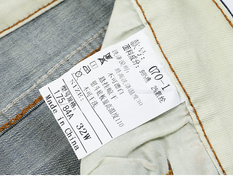 KSTUN Men's Jeans Classic Direct Stretch Dark Blue Business Casual Denim Pants Slim Straight Long Trousers Gentleman Cowboys 38 19
