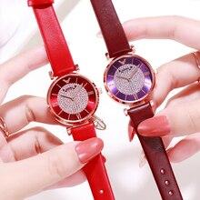 все цены на Rose Gold Women Wrist Watches Ladies Magnetic Quartz Watch Starry Sky Top Brand Luxury Diamond For Female Clock Relogio Feminino онлайн