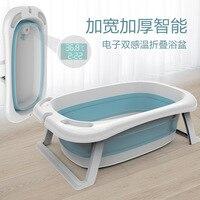 Foldable children's tub universal smart bath barrel oversized long new supplies baby bath tub