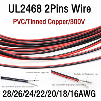 UL2468 2pin 28/26/24/22/20/18/16 AWG Tinned Copper Wire Red Black Cable LED Cable Red Black Wire Electric Extend Cord DIY image