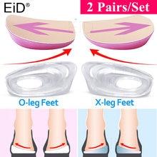 Ортопедические стельки xo для ног силикагелевые поддержка свода