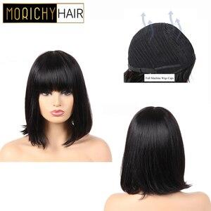 Парики из натуральных волос Morichy, прямые короткие бразильские волосы с челкой, не Реми, полностью закрывающие волосы для женщин, натуральный...