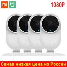 camara videovigilancia xiaomi RETRO VINTAGE