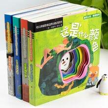 Детские 3d книжки 4 шт/компл книга книжка для детей 0 3 лет