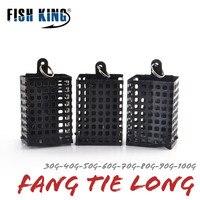 물고기 킹 30-100g 피더 스퀘어 금속 미끼 케이지 컨테이너 미끼 바구니 피더 홀더 와이어 잉어 낚시 싱커 버튼 조작