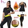 SEXYWG 2 Piece Sets Body Shaper Slimming Shirt and Sauna Pant Neoprene Hot Sweat Weight Loss Shapewear Women Waist Trainer Suits