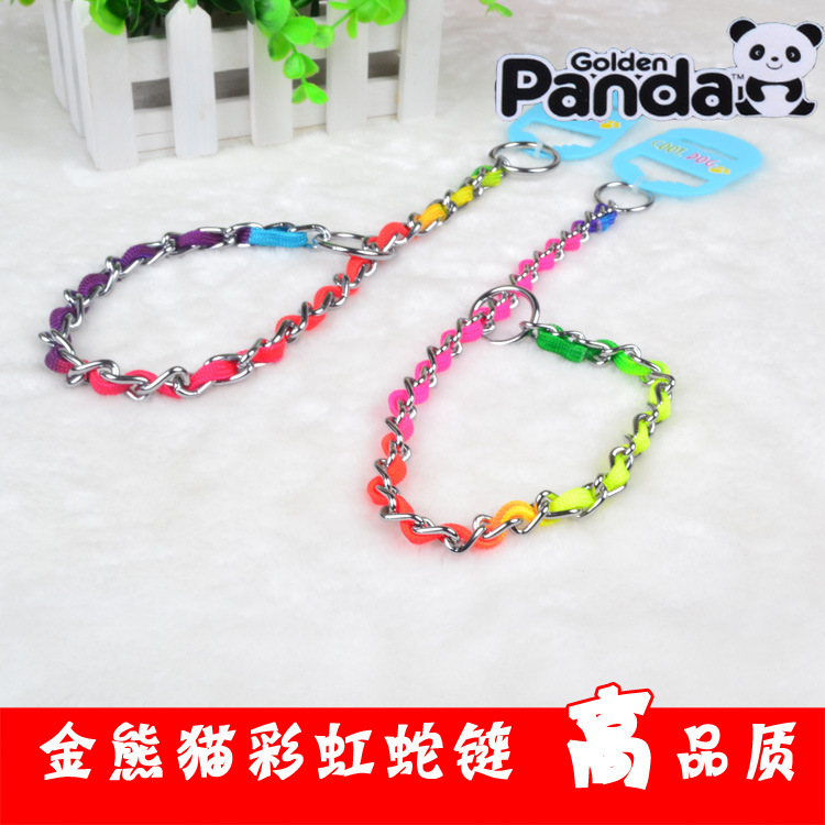 Gold Panda Colorful Snake Chain Neck Ring Dog Training Pendant Necklace P Pendant Pet Iron Hoop Metal Drag Chain