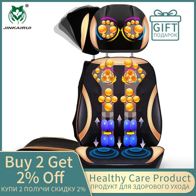 JinKaiRui Vibrating Electric Cervical Neck Back Body Cushion Massage Chair Massage Muscle Stimulator with Heating Device