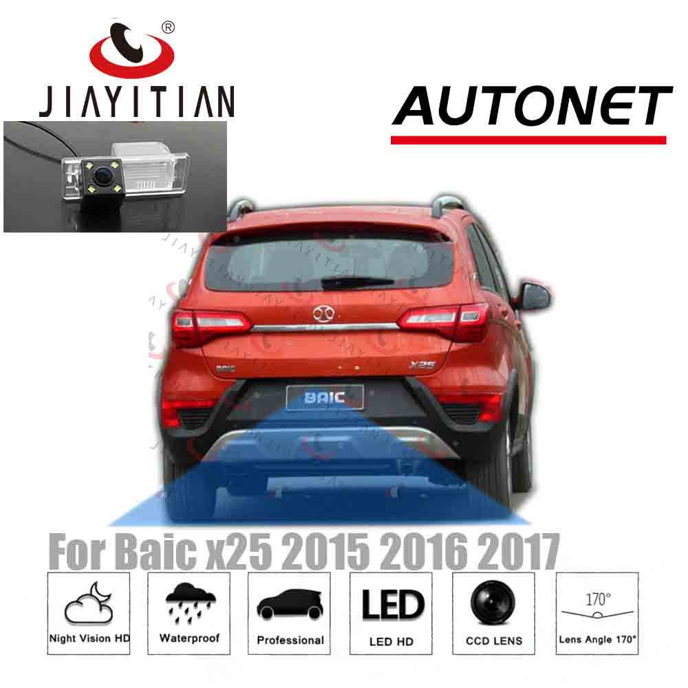 JIAYITIAN Rearview Camera For Baic X25 X55 X65 2015 2016 2017 2018 2019 CCD/Night Vision/Reverse/Backup Parking Camera