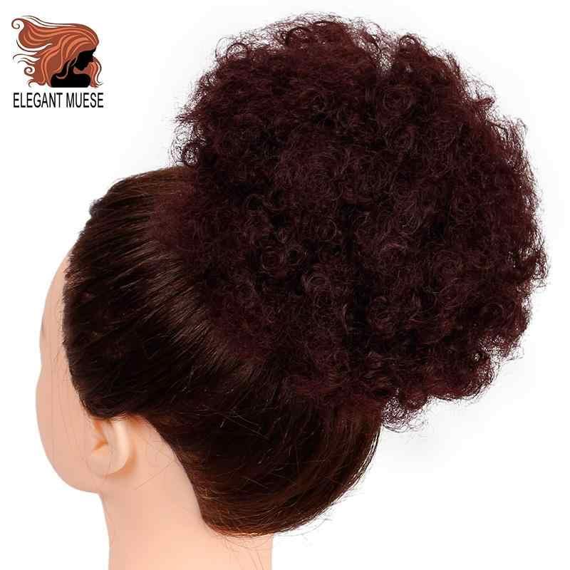 Elegant MUSES мягкий хвост Высокая буфами на рукавах афро пучок волос синтетические Короткие афро кудрявый вьющиеся шнурок клип на шиньон