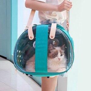 Прозрачная Сумка-переноска для домашних животных, удобная коробка для кошек, дорожная сумка-переноска для домашних животных, сумки для дома...