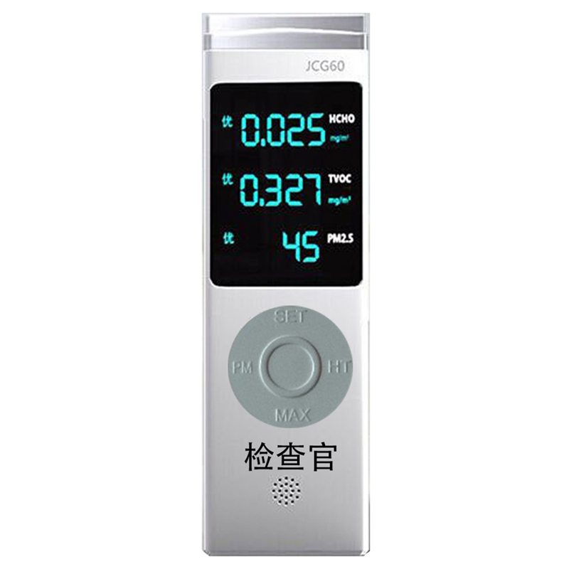 Digital Display Usb Rechargeable Hcho Formaldehyde Detector Air Quality Analyzer|Gas Analyzers| |  - title=