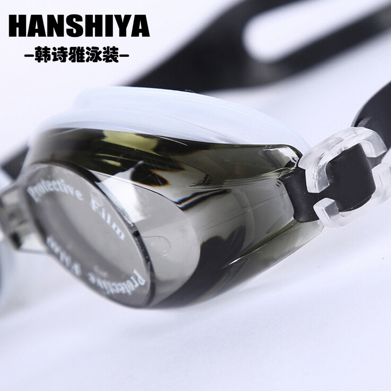 Goggles Big Box Electroplated Waterproof Anti-fog Glasses Swimming Plain Glass Goggles Glasses Mirror Men's Goggles