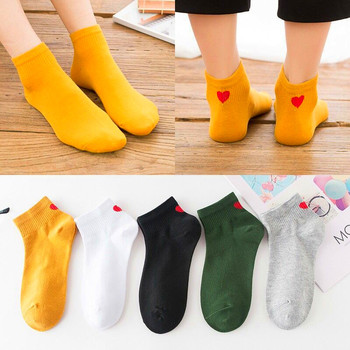 5 Pairs Women Socks Red Heart Candy Colors College Breathable Female Soft Cotton Spring Autumn Girls Ankle Sock Meias Sox - discount item  17% OFF Women's Socks & Hosiery