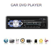 Автомагнитола 12 В, 1 DIN, Bluetooth, стерео, DVD, CD, FM, MP3, аудио, 5v-зарядное устройство, USB, SD, MMC, AUX, автомобильная электроника, автомагнитола