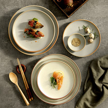 Round shallow platter western food plate simple large western restaurant steak plate beef fried rice plate ceramic plate