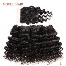 MOGUL HAIR mèches brésiliennes non remy naturelles ondulées, couleur naturelle, brun, blond miel, ombré, 50g/pièce, 4 lots avec Closure