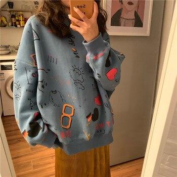 2020 Spring Couple Models Cotton Fashion Hoodies Teen Street Hip Hop Pastel Sweatshirt for men And Women Printing Loose Hoodie 2