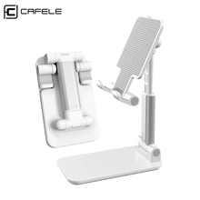 CAFELE Desk Mobile Phone Holder Stand For iPhone Cell Univer