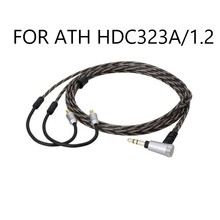 A2DC Headphone Upgrate Cable for ATH  HDC323A HDC313A LS50 LS70 LS200 LS300 Series E40 E50 Replacement Original