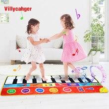 148x60cm 큰 크기 뮤지컬 플레이 매트 악기 목소리 춤 게임 피아노 카펫 교육 지능 개발 완구