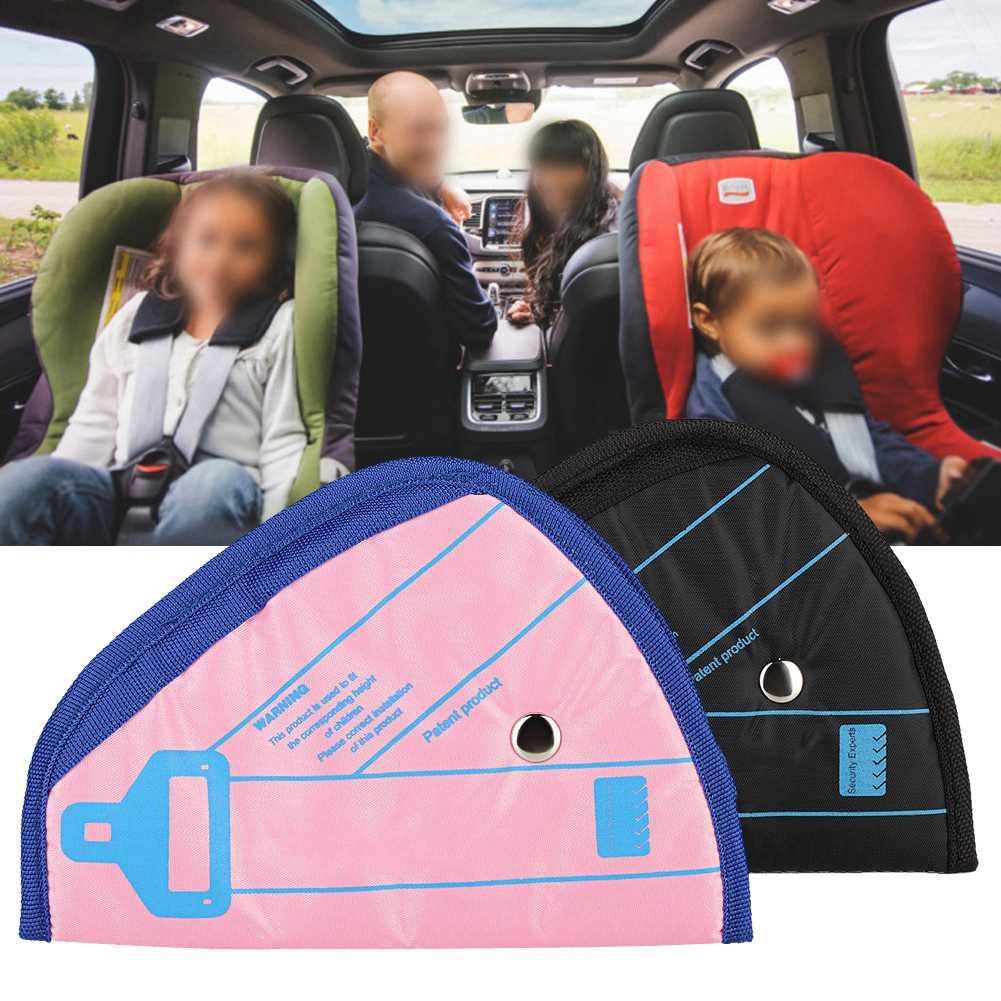 子供安全パッドハーネスシートベルト赤ちゃん児童保護アジャスター車の安全ベルト調節装置車スタイリング