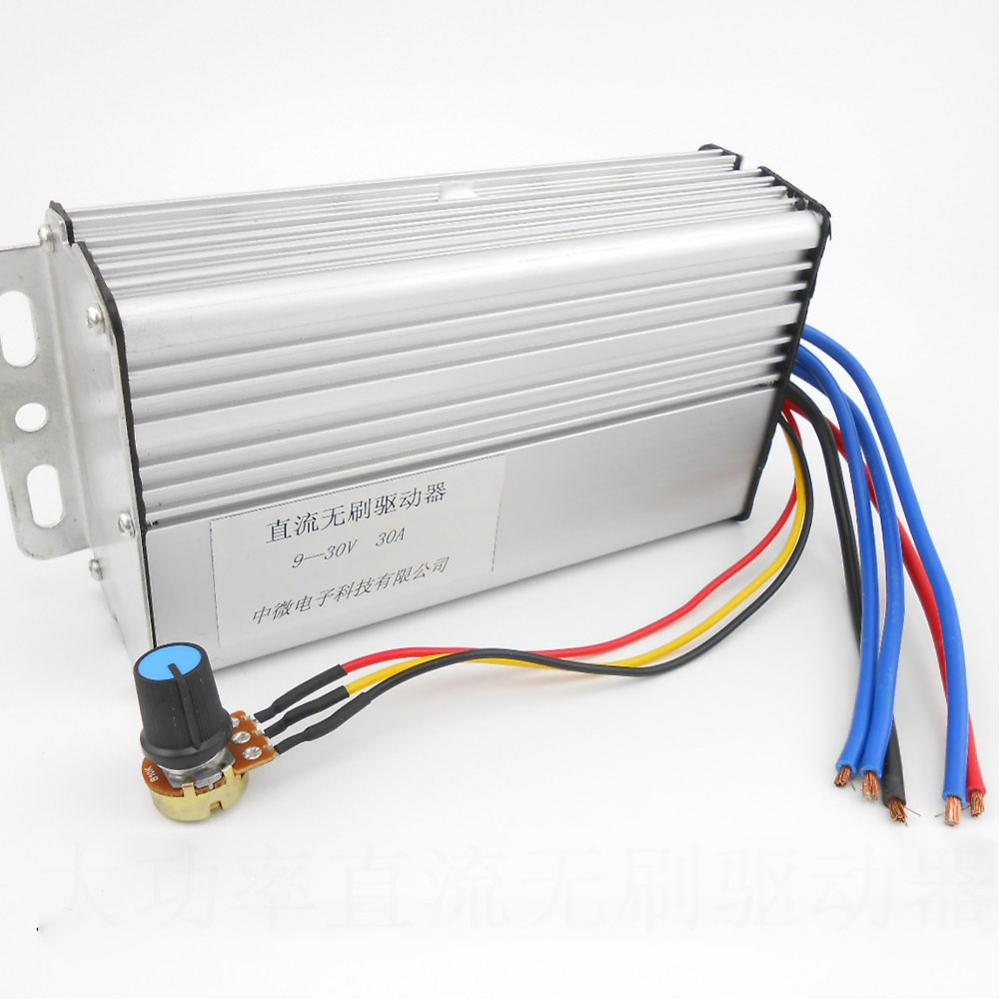 Taidacent 9-30V/18-55V DC Brushless Driver Board Controller Sensorless Brushless Motor Controller BLDC Motor Controller Module