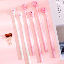 6 Pcs/lot Cute Pink Pig Pen Cartoon Animals Carrot Students Black Neutral Office Stationery for Girls Gifts