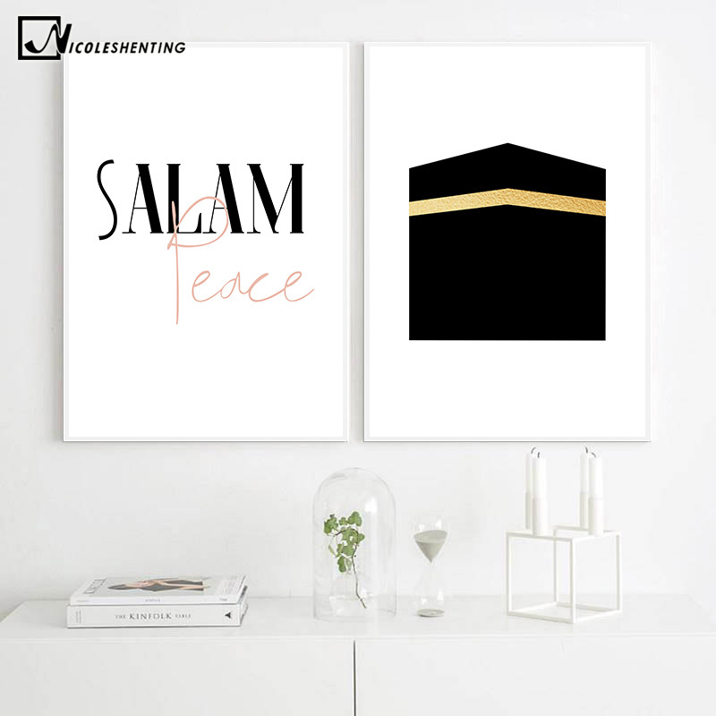 Allah Islamic Wall Art Canvas Poster Mecca Simple Muslim Print Minimalist Modern Decorative Picture Painting Living Room Decor