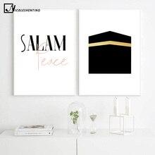 Allah Islamica di Arte Della Parete della Tela di canapa Poster Mecca Semplice Musulmano Stampa Moderno E Minimalista Decorativo Immagine Pittura Living Room Decor