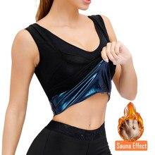 Ntura trainer colete emagrecimento emagrecimento perda de peso feminino masculino sports tanque superior shapewear reductora