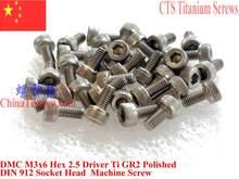 DIN 912 M3 титановый винт M3x3 M3x4 M3x5 M3x6 M3x10 M3x12 M3x14 M3x16 Шестигранная Головка 2,5 драйвер Ti GR2 полированный