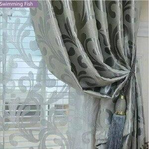 Jacquard Blackout Curtain Thic