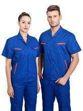 Рабочая Униформа для женщин и мужчин рабочая одежда летние короткие