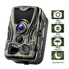 Goujxcy охотничья камера hc 801a 36 шт Инфракрасные светодиоды