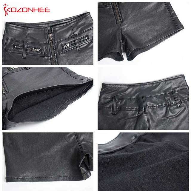 Tight Mid Waiste Black PU leather shorts