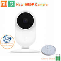 Original Xiao mi mi mi jia 1080P Smart ip Webcam 130 Grad 2,4G Wi-Fi 10m Infrarot Nacht vision + NAS mi c Lautsprecher Hause Cam