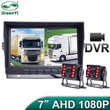Ahd 1080p 7 Polegada ips tela caminhão ônibus veículo dvr gravador monitor com 2 canais de visão traseira frontal ahd ir câmera do carro